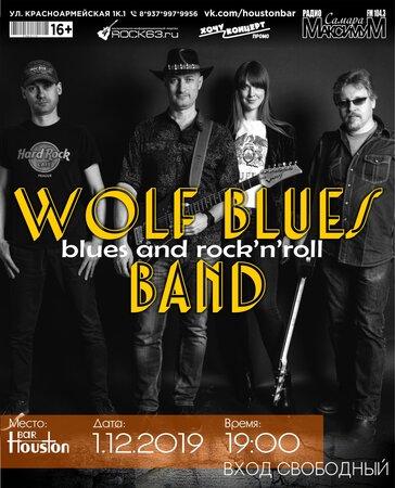 Wolf Blues Band концерт в Самаре 1 декабря 2019