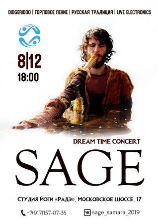 Sage концерт в Самаре 8 декабря 2019