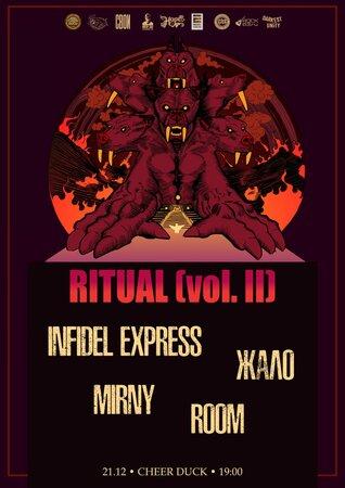 Infidel Express концерт в Самаре 21 декабря 2019