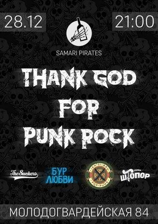 Thanks God for Punk Rock концерт в Самаре 28 декабря 2019