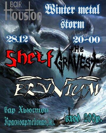 Winter Metal Storm концерт в Самаре 28 декабря 2019