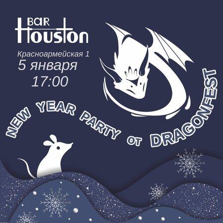 Dragonfest Party концерт в Самаре 5 января 2020