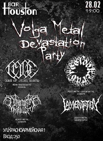 Volga Metal Devastation Party концерт в Самаре 28 февраля 2020