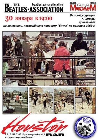 Битлз-Ассоциация / Beatles-Association концерт в Самаре 30 января 2020