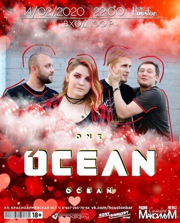 OneOcean концерт в Самаре 14 февраля 2020
