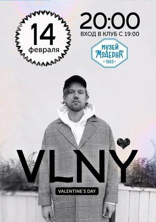 VLNY концерт в Самаре 14 февраля 2020