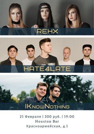 Rehx, Hate4Late, IKnowNothing  концерт в Самаре 21 февраля 2020