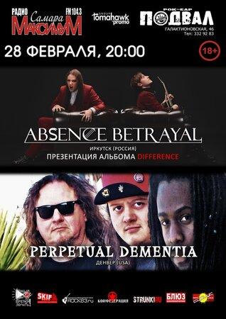 Perpetual Dementia концерт в Самаре 28 февраля 2020