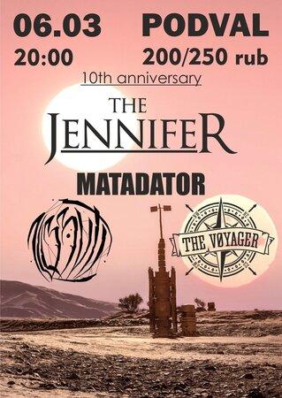 The Jennifer концерт в Самаре 6 марта 2020