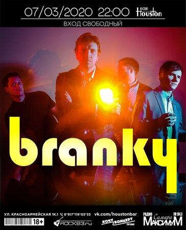 branky концерт в Самаре 7 марта 2020
