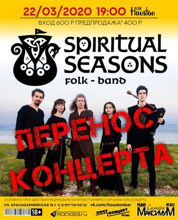 Spiritual Seasons концерт в Самаре 22 марта 2020