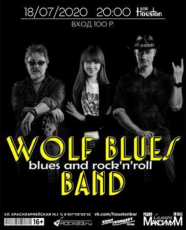 Wolf Blues Band концерт в Самаре 18 июля 2020