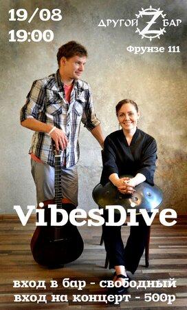 VibesDive концерт в Самаре 19 августа 2020