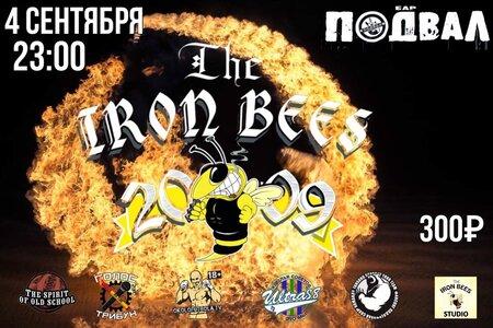 The Iron Bees концерт в Самаре 4 сентября 2020
