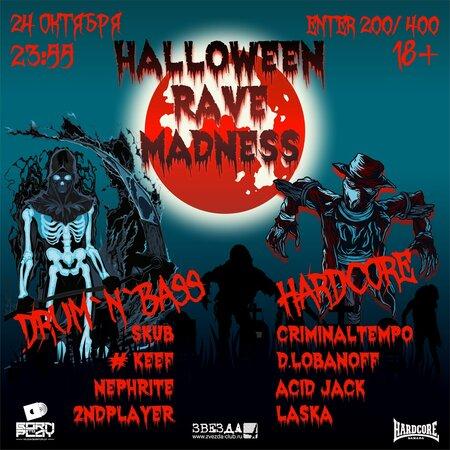 Halloween Rave Madness концерт в Самаре 24 октября 2020