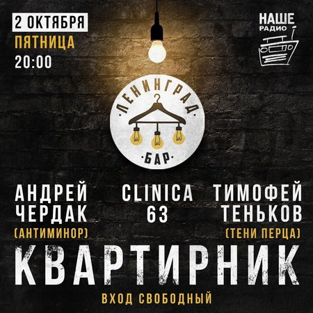 Акустический концерт концерт в Самаре 2 октября 2020