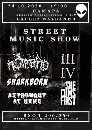 Street Music Show концерт в Самаре 24 октября 2020