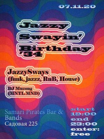 JazzySways концерт в Самаре 7 ноября 2020
