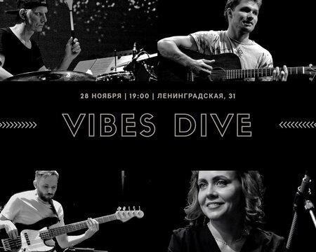 Vibes Dive концерт в Самаре 28 ноября 2020