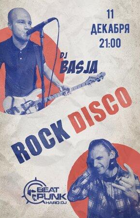 Rock Disco концерт в Самаре 11 декабря 2020