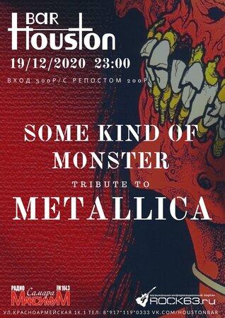 Some Kind of Monster концерт в Самаре 19 декабря 2020
