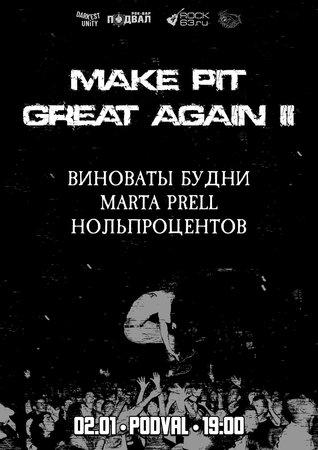 Make Pit Great Again концерт в Самаре 2 января 2021
