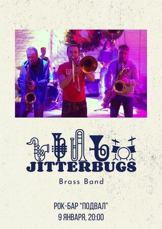Jitterbugs концерт в Самаре 9 января 2021