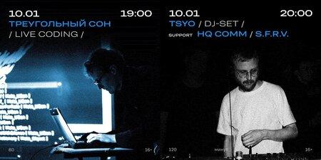 Вечер современной музыки концерт в Самаре 10 января 2021