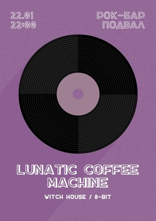 Lunatic Coffee Machine концерт в Самаре 22 января 2021