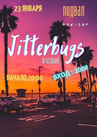 Jitterbugs концерт в Самаре 23 января 2021