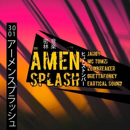 Amen Splash концерт в Самаре 30 января 2021