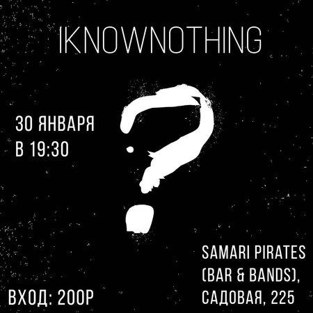 IKnowNothing концерт в Самаре 30 января 2021