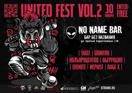 United Fest концерт в Самаре 30 января 2021
