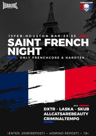Saint French Nigh концерт в Самаре 13 февраля 2021
