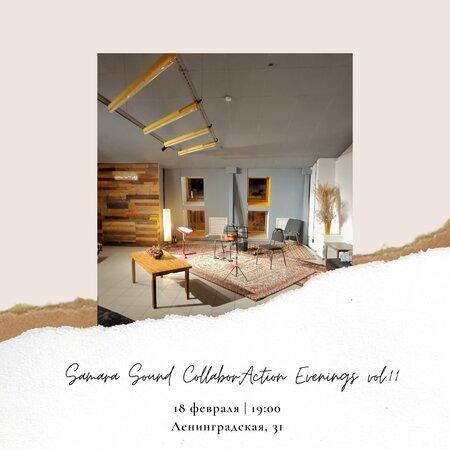 Samara Sound CollaborAction Evenings концерт в Самаре 18 февраля 2021