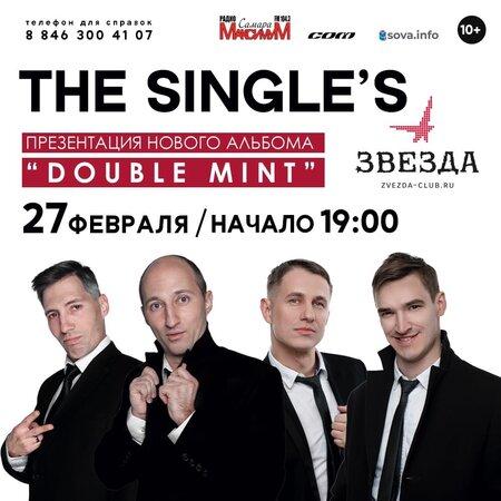 The Single's концерт в Самаре 27 февраля 2021