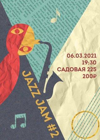 Jazz Jam концерт в Самаре 6 марта 2021