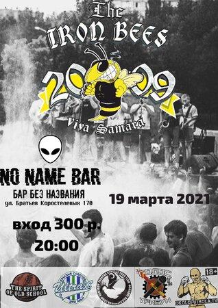 The Iron Bees концерт в Самаре 19 марта 2021