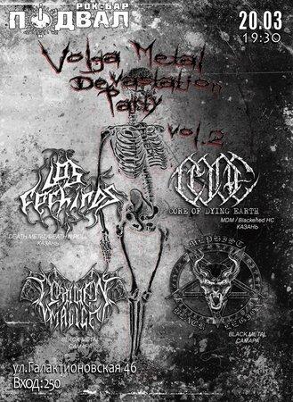 Volga Metal Devastation Party II концерт в Самаре 20 марта 2021