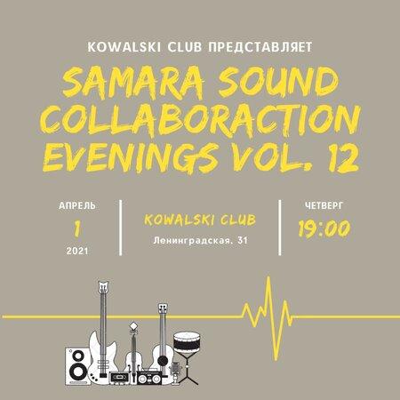 Samara Sound CollaborAction Evenings концерт в Самаре 1 апреля 2021