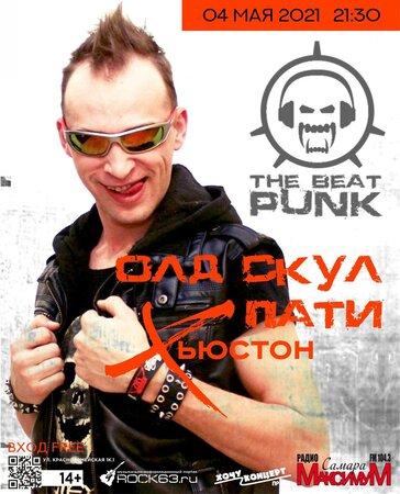 DJ Beat Punk концерт в Самаре 4 мая 2021