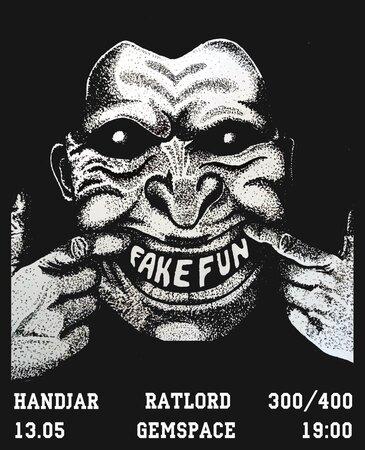 Fake Fun концерт в Самаре 13 мая 2021