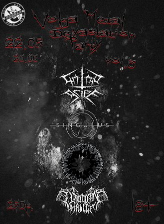 Volga Metal Devastation Party III концерт в Самаре 22 мая 2021