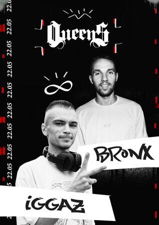 Pasha Bronx и DJ Iggaz концерт в Самаре 23 мая 2021