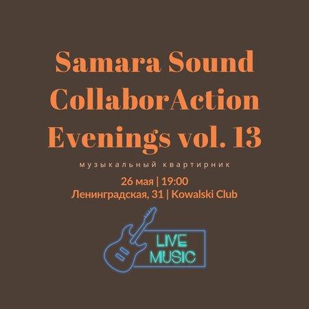 Samara Sound CollaborAction Evenings концерт в Самаре 26 мая 2021