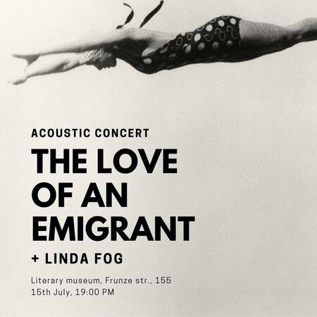 Любовь эмигранта, Linda Fog концерт в Самаре 15 июля 2021