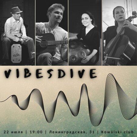 VibesDive концерт в Самаре 22 июля 2021