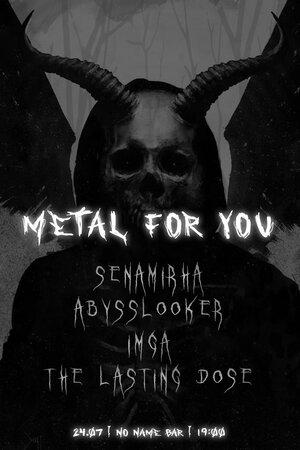 Metal For You концерт в Самаре 24 июля 2021