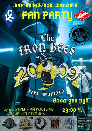 The Iron Bees концерт в Самаре 30 июля 2021