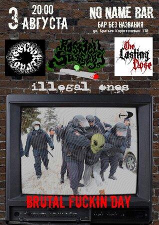 Brutal Fuckin Day концерт в Самаре 3 августа 2021